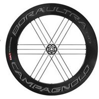Campagnolo Bora Ultra 2 Wheelset 80mm Tubular  - Dark Label