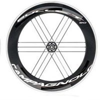Campagnolo Bullet H80 Carbon Clincher Wheelset with USB Bearings