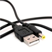 EXPOSURE USB Charger Top Up Cable