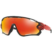 Oakley Jawbreaker Prizm Road Ruby Fade Collection