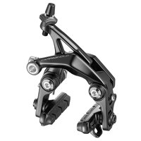 Campagnolo Direct Mount Brake Calipers - 2019