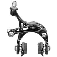 Campagnolo Chorus 12 Speed Rim Brake Calipers