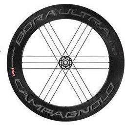 Campagnolo Bora Ultra 2 Wheelset 80mm Tubular  - Dark Label