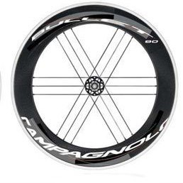 Campagnolo Bullet H80 Carbon Clincher Wheelset with USB Bearings 1