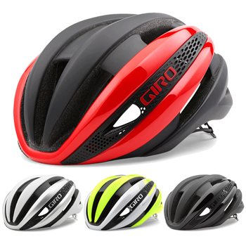 Giro Synthe Road Cycling Helmet - MIPS  - Click to view a larger image