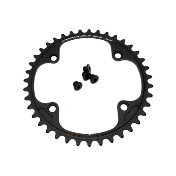 Campagnolo Inner Chainring For Super Record / Record 12 Speed  - Click to view a larger image